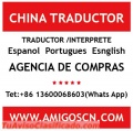 INTERPRETE TRADUCTOR ESPANOL-CHINO GUANGZHOU,SHENZHEN CHINA