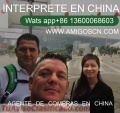 agente-de-compras-en-china-importar-de-china-yiwu-compra-en-fabricas-en-china-shenzhen-3.jpg